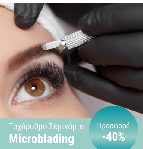 webinar-microblading